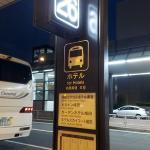 空港のバス乗り場