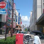 Foto de Hotel New Nagano