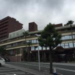Hotel Villa Kuretake Foto