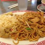 Photo of Hunan Chinese Restaurant