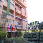 Photo of Hotel Le Grand Imilchil