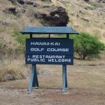 ゴルフ場入り口の看板