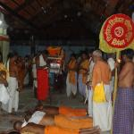 Shripad Shrivallabha Dattatreya Devastan