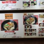 صورة فوتوغرافية لـ Okinawa Soba Haku