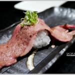 元手寿司照片