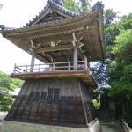 Heidenji Temple