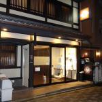 Foto di Capsule Ryokan Kyoto