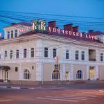Restaurant and Hotel Complex Kupecheskiy Club