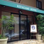 Kitagami Hotel Foto