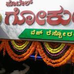 Grand Board In Kannada..