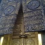The Kabba Door