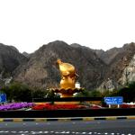 The Riyam roundabout
