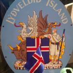 Foto de Museo Nacional de Islandia