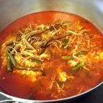 Foto de Jinmi Korean Cuisine