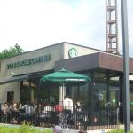 Starbucks Coffee Enakyo Service Area Kudari