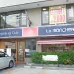 La Moncher Kasugai Ekimae