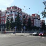 Photo de Altai Hotel