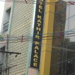 Photo de Hotel Kathir Palace