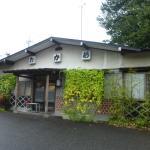 Photo of Okame Shokudo