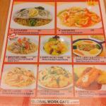 Global Works by UCC - lunch set menu