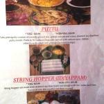 Exampole of menu page