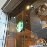 صورة فوتوغرافية لـ Starbucks Coffee Shiodome City Center