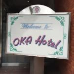 Photo de Oka Hotel