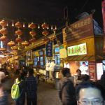 """Donghuamen"" Night Market"