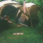One camp site used