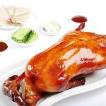 Peking Roast Duck