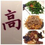 el sello de la familia Kao y algunos de sus platos