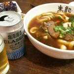 Photo of Chus Restaurant