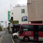 ‪Business Hotel Ishibashi‬