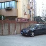 Asset Hotel Shanghai Foto