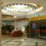 Binhai Hotel Foto