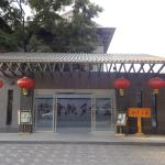 Photo of Xizhao Temple Hotel (King Talent Hotel)