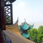 """Another lake view from the Yueyang Tower"