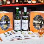 Tianjin Single Malt Club