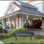 Namtong Hotel Resort