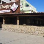 Beco Do Chopp