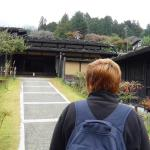 Tsumago-Honjin_1