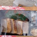 Photo of Nudo Sushi Box - Oxford St