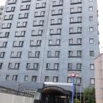 Kurume Station Hotel
