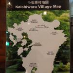 MAP OF LOCATION OF KURUME
