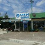 GREZE, Greek Yogurt's House