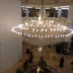 Photo of Ghasr Talaee International Hotel