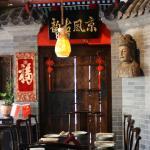 Photo of Pekin