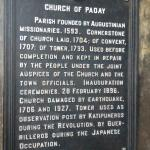 Church of Paoay Sign