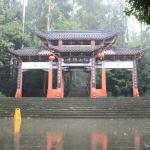 Pengzu Mountain