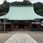 Zuioji Temple